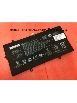 Original Genuine HP DV04XL HSTNH-W612-DP 47.58Wh Battery